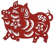 220px-chinese_paper_cutting-pig-d36da2df50d13774eb5cff900d877dfd